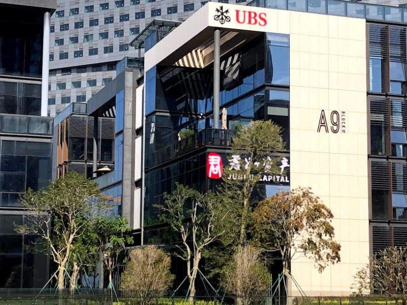 overseas-investors-buy-up-mainland-chinese-bonds